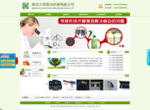 承德大明室内环保科技公司网站