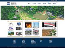承德英图信息工程有限公司网站首页图